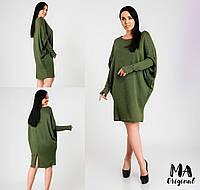 9ad3b9f4938 Платье оверсайз в Украине. Сравнить цены