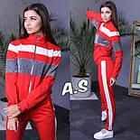 Женский спортивный костюм: мастерка и штаны со вставками люрекса (5 цветов), фото 8