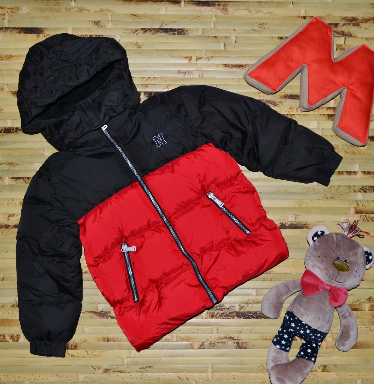 """Куртка на мальчика """"Спортивная"""" (7 лет)"""