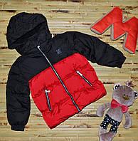 """Куртка на мальчика """"Спортивная"""" (6, 7, 8, 9 лет)"""