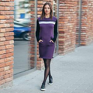 Вязаное платье-свитер Милана слива с белыми лампасами