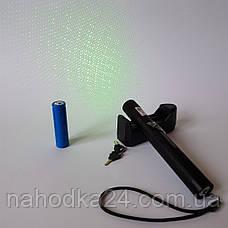 Лазерная указка Green Laser 303, мощный зеленый лазер, фото 3