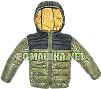 Детская куртка ветровка р. 98-104 с капюшоном на холодное лето, теплую осень, весну, ТМ Lefties 3034 Зеленый