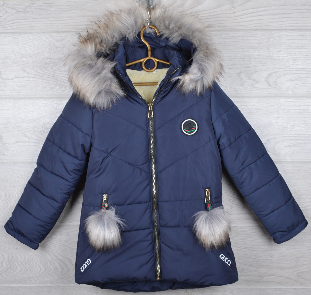 eb79d076cd07 Куртка зимняя на овчине