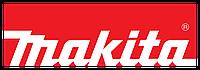 Запчасти, расходник и аксессуары Makita (оригинал)