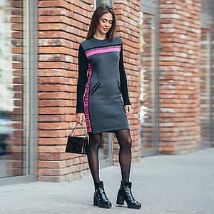 Вязаное платье-свитер Милана графит с малиновыми лампасами