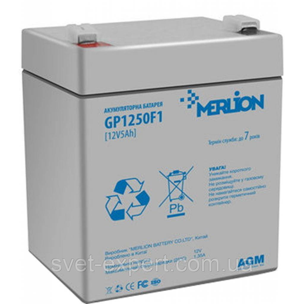 Аккумулятор MERLION AGM GP1250F1, 12V 5Ah  ( 90 х 70 х 100 (105) ) Q10