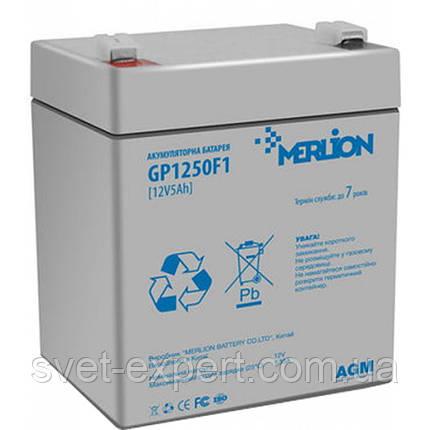 Аккумулятор MERLION AGM GP1250F1, 12V 5Ah  ( 90 х 70 х 100 (105) ) Q10, фото 2