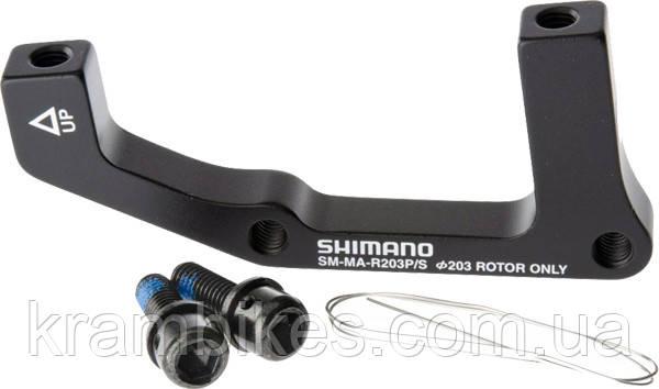 Адаптер тормоза Shimano - SM-MA-R203P/S
