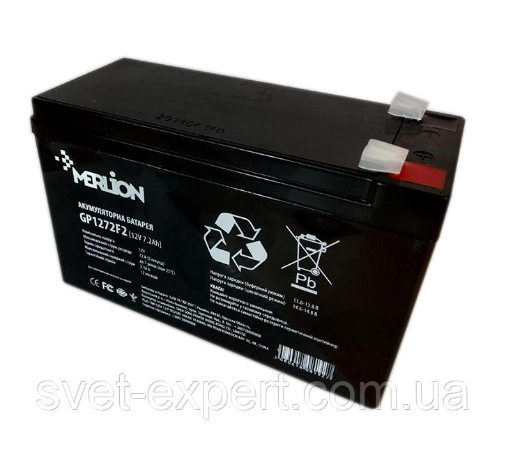 Аккумулятор MERLION AGM GP1272F2 12 V 7,2 Ah ( 150 x 65 x  95 (100) ) 1,7 кг Black Q8