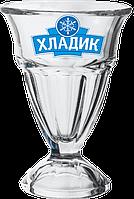 Креманка/мороженница диаметрн 120 мм