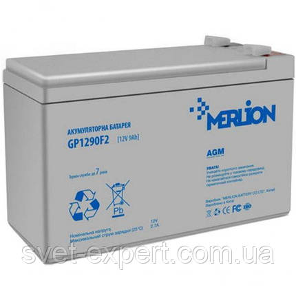 Аккумулятор MERLION AGM GP1290F2 12 V 9 Ah ( 150 x 65 x  95 (100) ) White Q8, фото 2