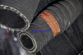 Напорный рукав для топлива В - 75 - 5 СЗРТ