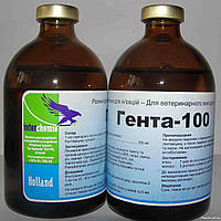 Гента-100 (Genta-100), 1 фл.х 100 мл.