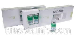 Matrigen Biphase Control Relax & Moisture Am. Ампулы двухфазные Корея 1 ампула*10 мл