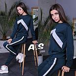 Женский стильный спортивный трикотажный костюм (4 цвета), фото 3