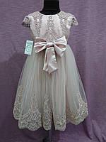 Платье детское нарядное на 4-7 лет пудровое