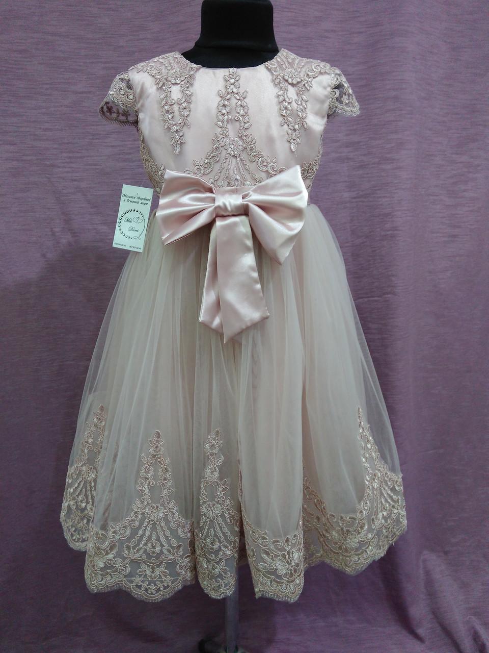 Платье детское нарядное на 4-7 лет пудровое, фото 1