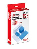 Набор фильтров для пылесоса THOMAS HygienePlus T2, фото 1