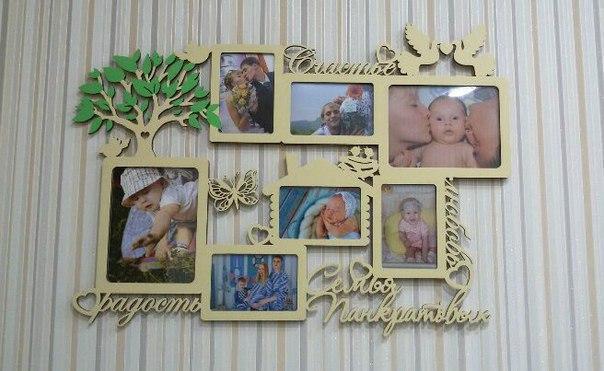 """Рамка из дерева """" Семья"""" + слова+ деревце."""