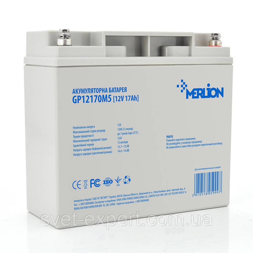 Аккумулятор MERLION AGM GP12170M5 12 V 17Ah ( 180 x 78 x 165 (168)) 4,3 кг Q4