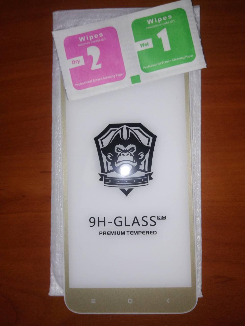 Защитное  5D  стекло Full Glue Samsung A8 2018/ A530 (золото)