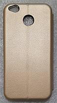 Чехол книжка LEVEL (Kira) Xiaomi Redmi 4x gold, фото 3