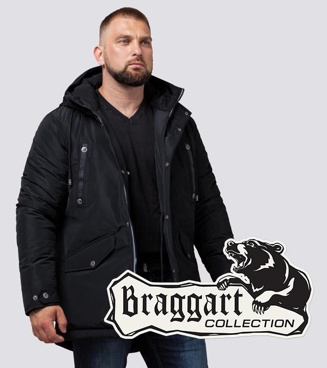 Braggart Dress Code 38830 | Зимняя мужская парка черная