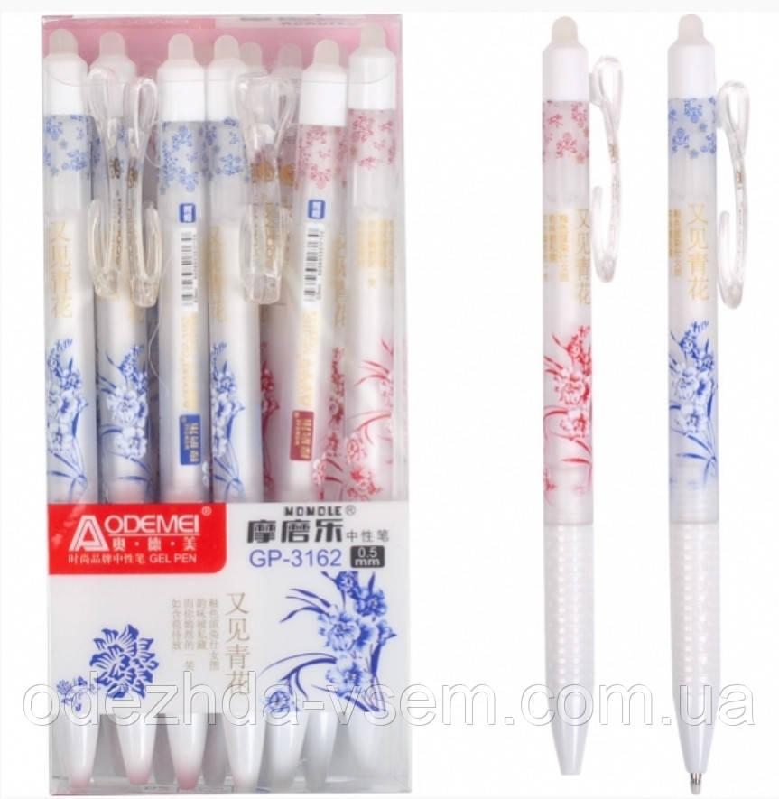 Ручка - автомат «пишет-стирает»