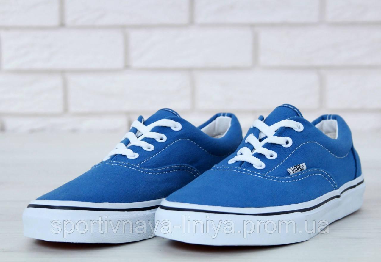 Кеды унисекс синие Vans Era (реплика)