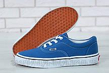 Кеды унисекс синие Vans Era (реплика), фото 3