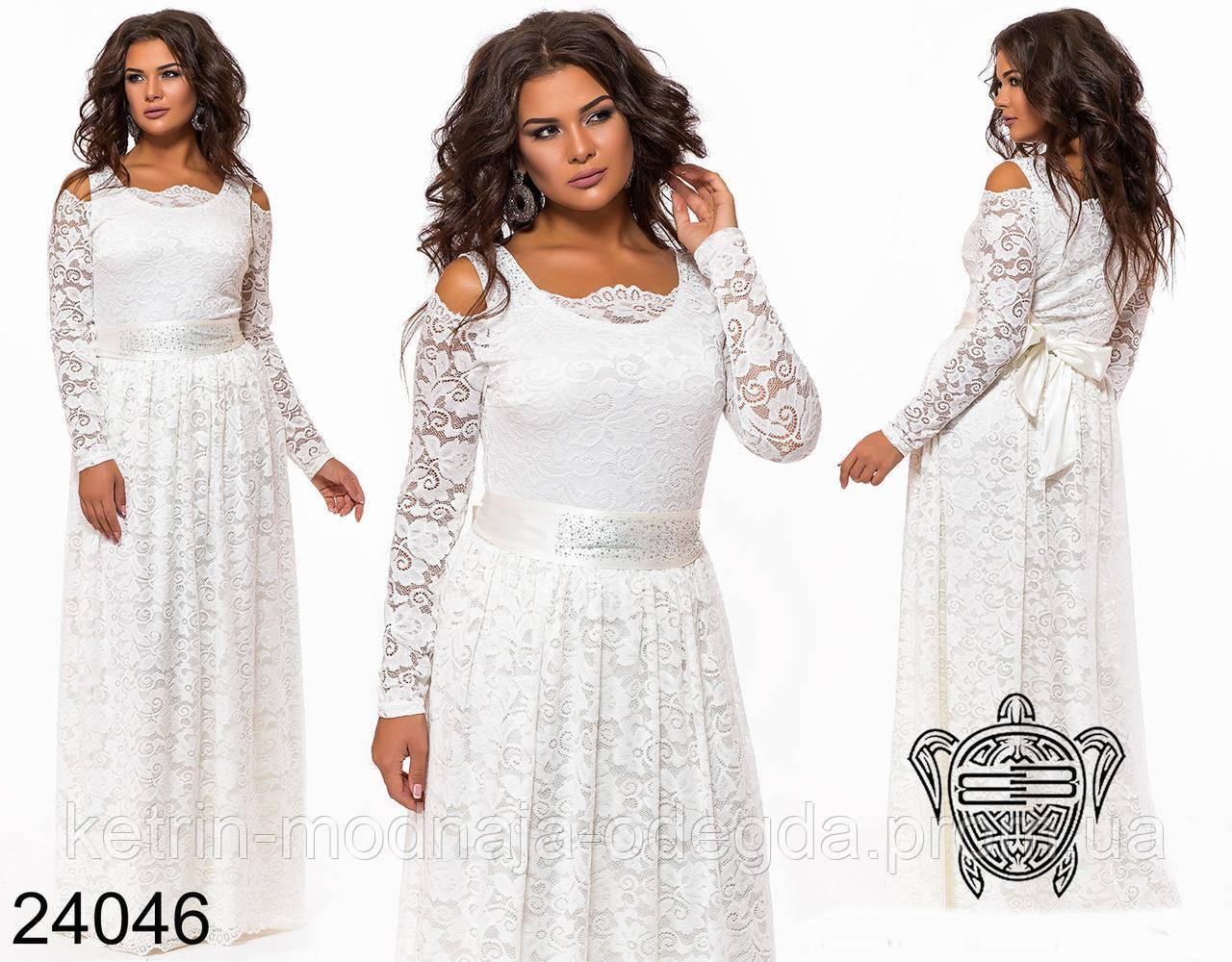 d11abd0d289 Красивое вечернее длинное гипюровое платье в пол больших размеров 48 - 54