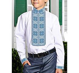 Заготовка дитячої сорочки та вишиванки для вишивки бісером для хлопчиків Бисерок «Х-224» (Х-224)