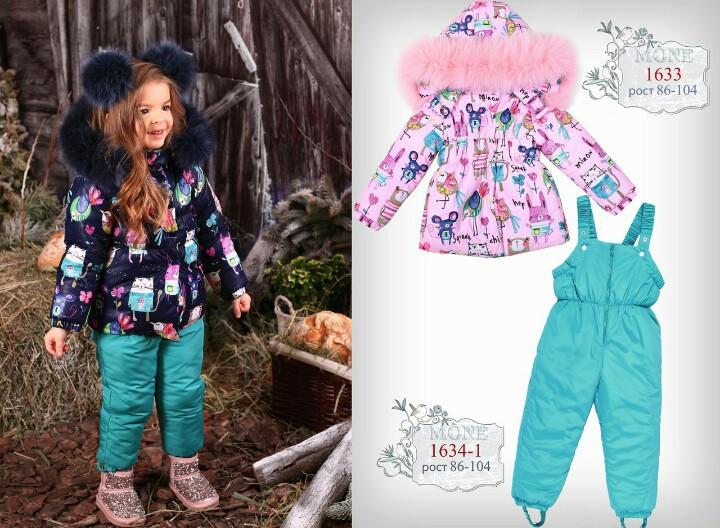 Детская куртка для девочки с натуральным мехом (розовая) р-ры 86,98
