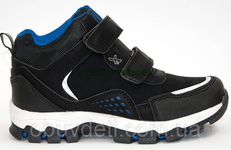 Ботинки деми Promax для мальчиков 28 р-р - 18.0см