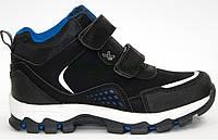 Ботинки деми Promax для мальчиков 33 р-р - 21.0см