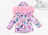Детская куртка для девочки с натуральным мехом (розовая) р-ры 86,98, фото 2