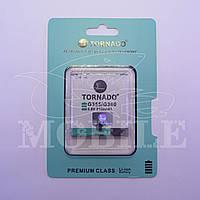 Аккумулятор Samsung G355/G360/G5510/i8530/i8550/i8552 (EB585157LU) 2100 mAh TORNADO premium