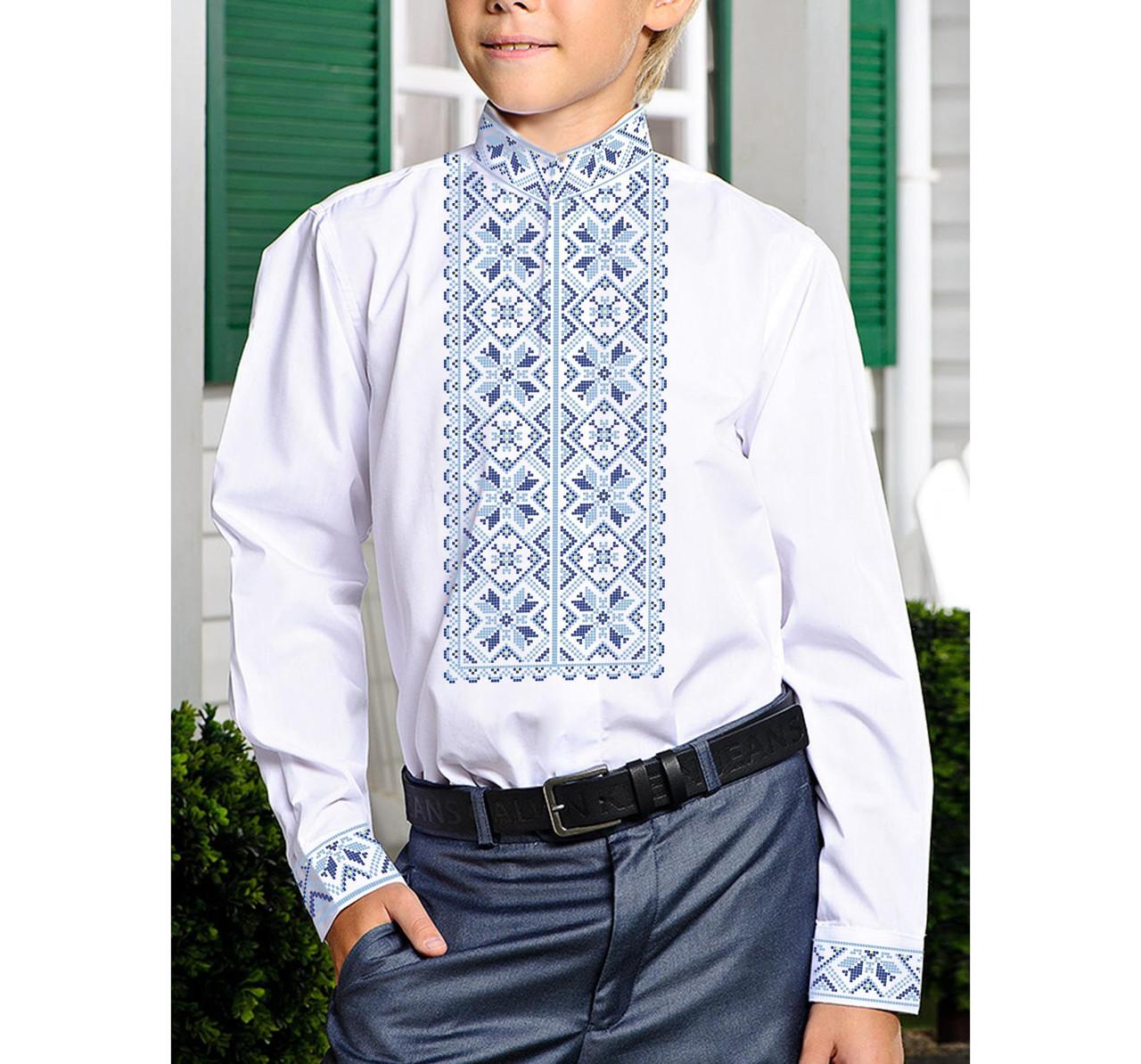 Заготовка дитячої сорочки та вишиванки для вишивки бісером для хлопчиків Бисерок «Зіронька X-504» (X-504)