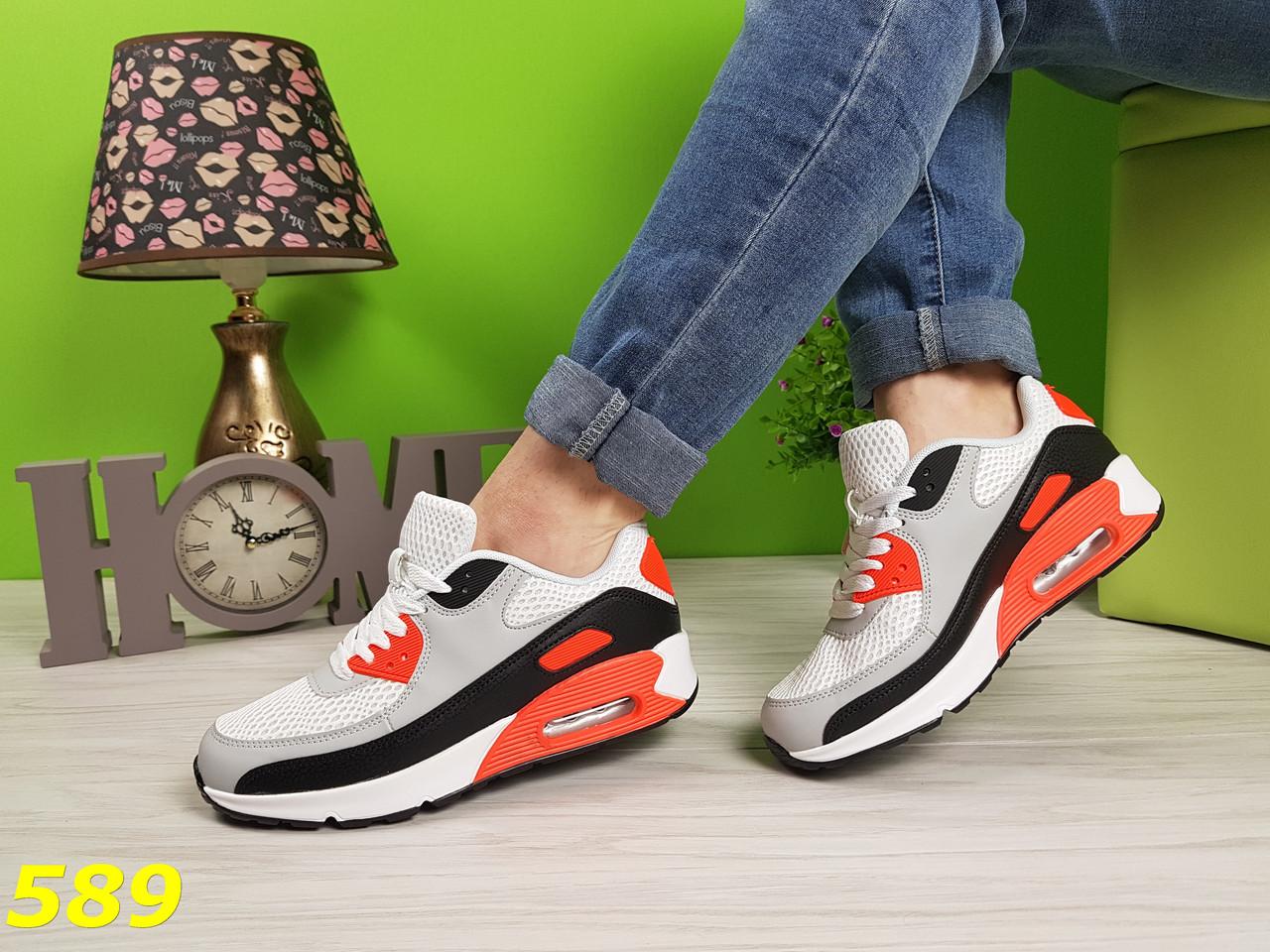 Кроссовки аирмаксы с персиковыми вставками  продажа a941da1c7a730