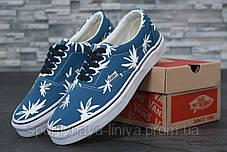 Кеды унисекс синие Vans Vault Era LX OG 'Palm Leaf' (реплика), фото 2
