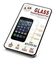 Защитное стекло Motorola XT1570 Moto X Style/XT1572/XT1575 (0,25 mm) .a