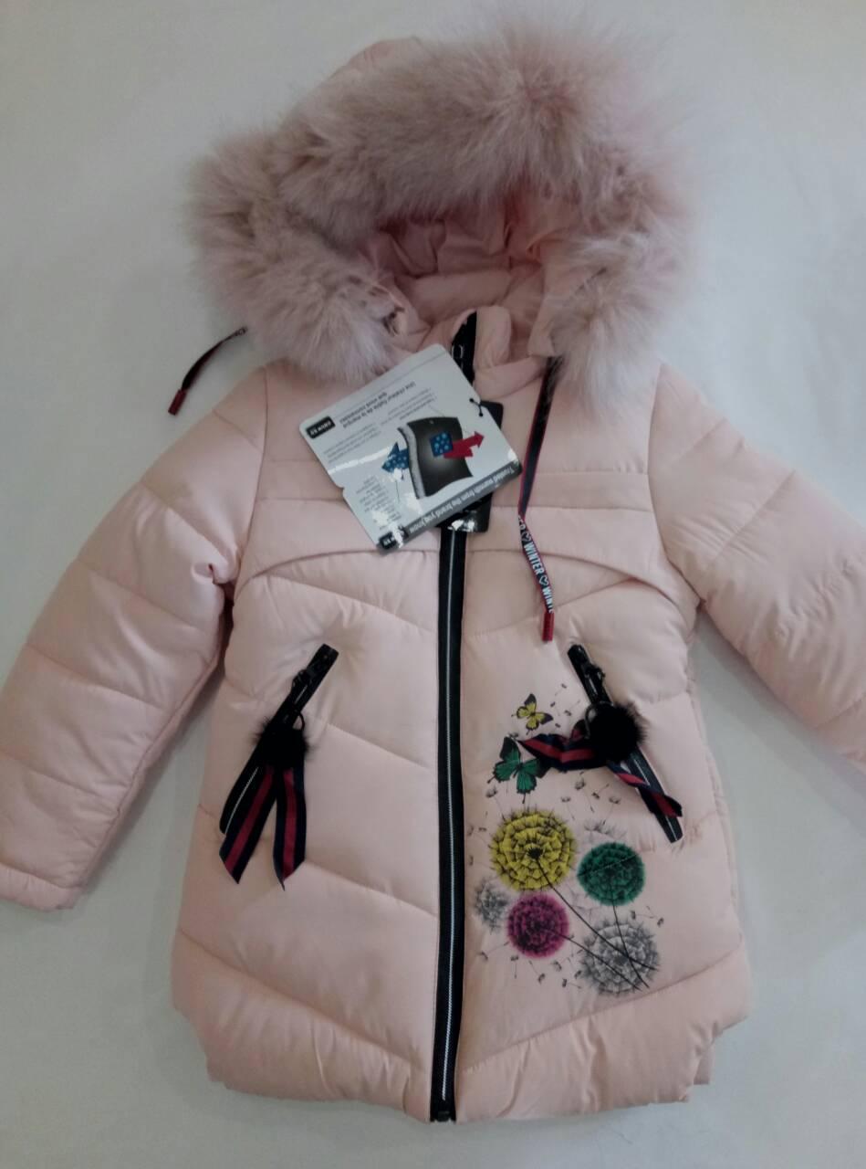 Гламурная куртка для девочек р. 104-128