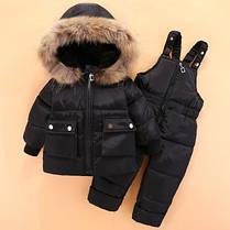 Детский зимний костюм на пуху, фото 2
