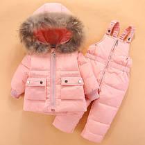 Детский зимний костюм на пуху, фото 3