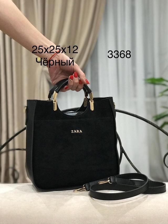 купить сумку из замши женскую