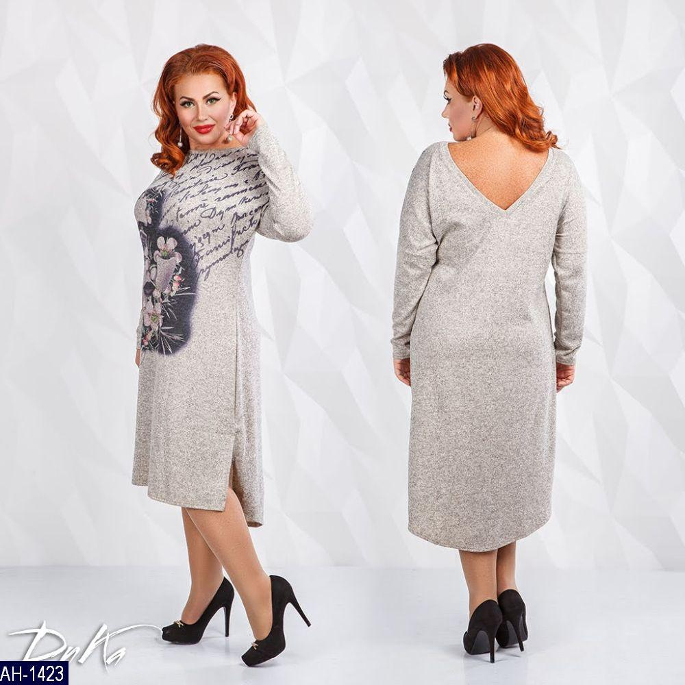 58acfeaa997 Женское осеннее миди платье (батал)  продажа