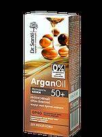 Dr. Sante ArganOil Интенсивный крем-лифтинг вокруг глаз против морщин 50+ 15 ml.