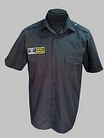 Рубашка для охранника