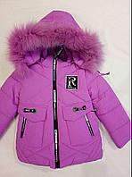 Модная куртка для девочек р. 86-110